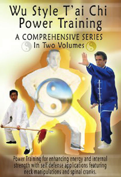 Wu Style T'ai Chi Power Training, Volumes I & II DVD