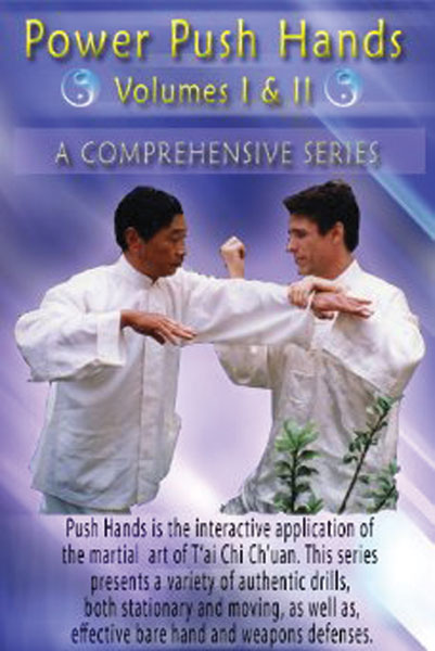 Power Push Hands (I & II) DVD