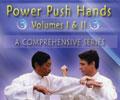 Power Push Hands (I & II) DVD