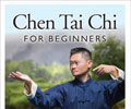 Chen Tai Chi for Beginners