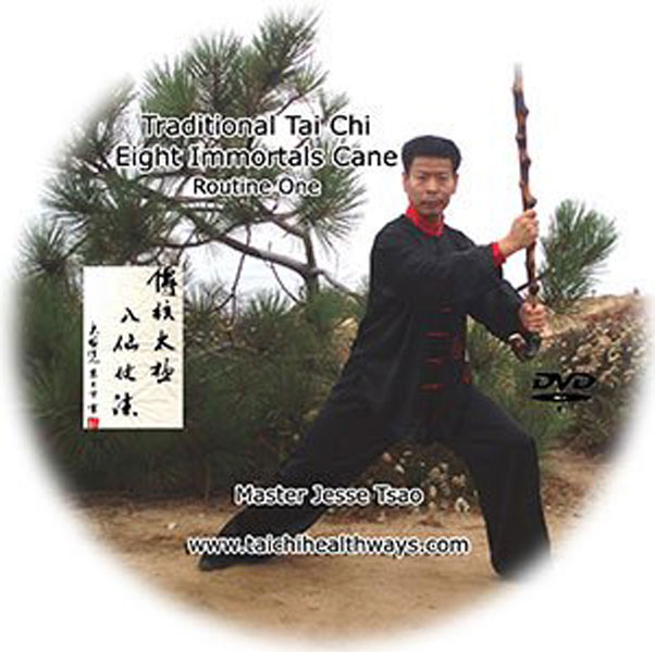 Traditional Tai Chi Eight Immortals Cane, Routine 1