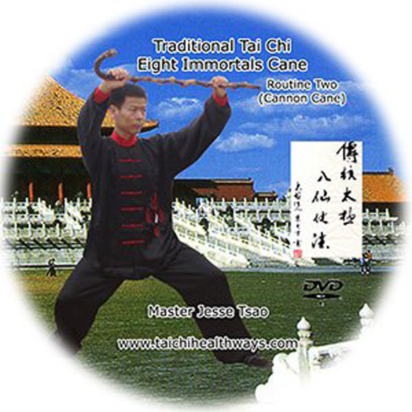 Traditional Tai Chi Eight Immortals Cane, Routine 2 (Cannon Cane)
