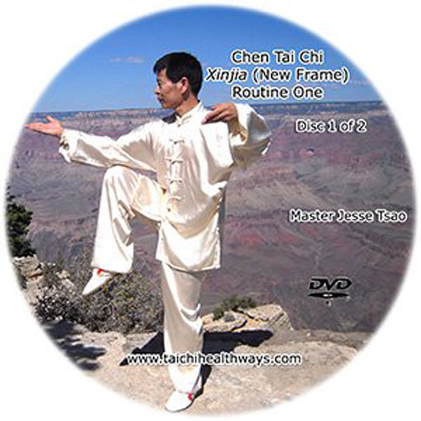 Chen Style Tai Chi Xinjia Yilu (New Frame Routine One) [disc 1]