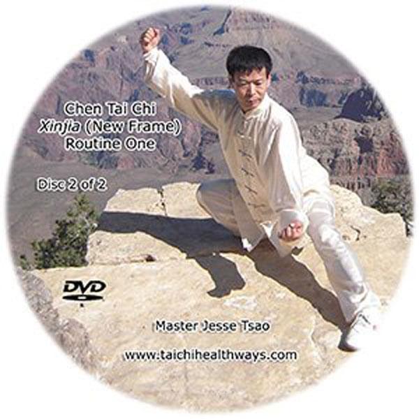 Chen Style Tai Chi Xinjia Yilu (New Frame Routine One) [disc 2]