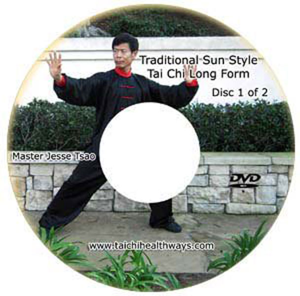 Traditional Sun Style Tai Chi Long Form [disc 1]