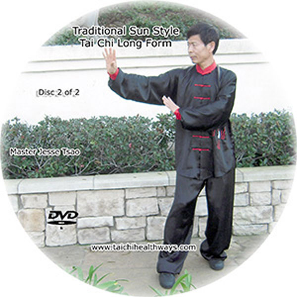 Traditional Sun Style Tai Chi Long Form [disc 2]