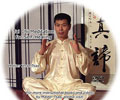 Qigong Essentials: Tai Chi Meditation for Self-Healing