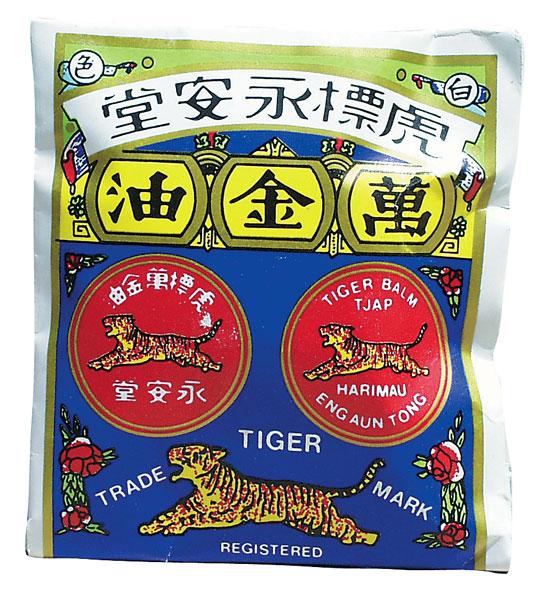Tiger Balm Analgesic (White)