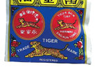 Tiger Balm Analgesic (White)