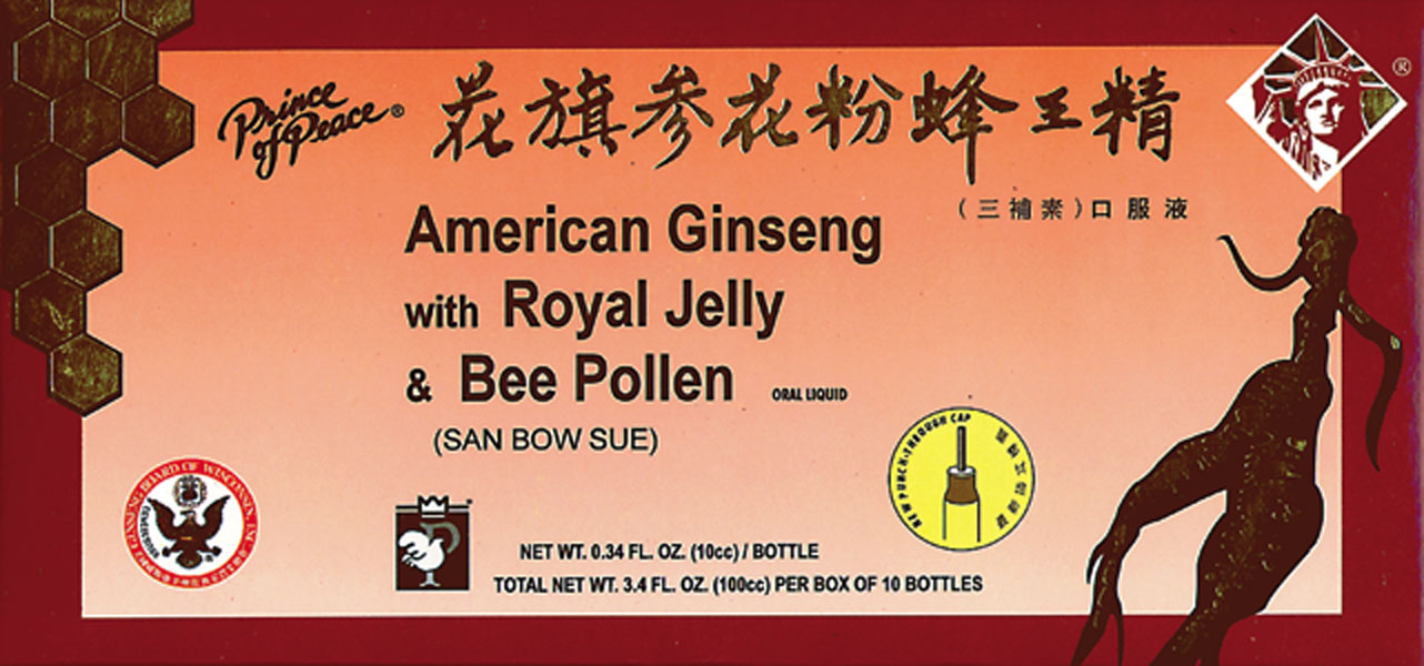 American Ginseng Extractum with Royal Jelly & Bee Pollen (10 vials)