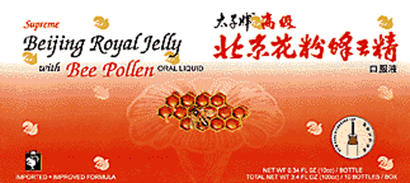 Beijing Royal Jelly with Bee Pollen (30 vials)