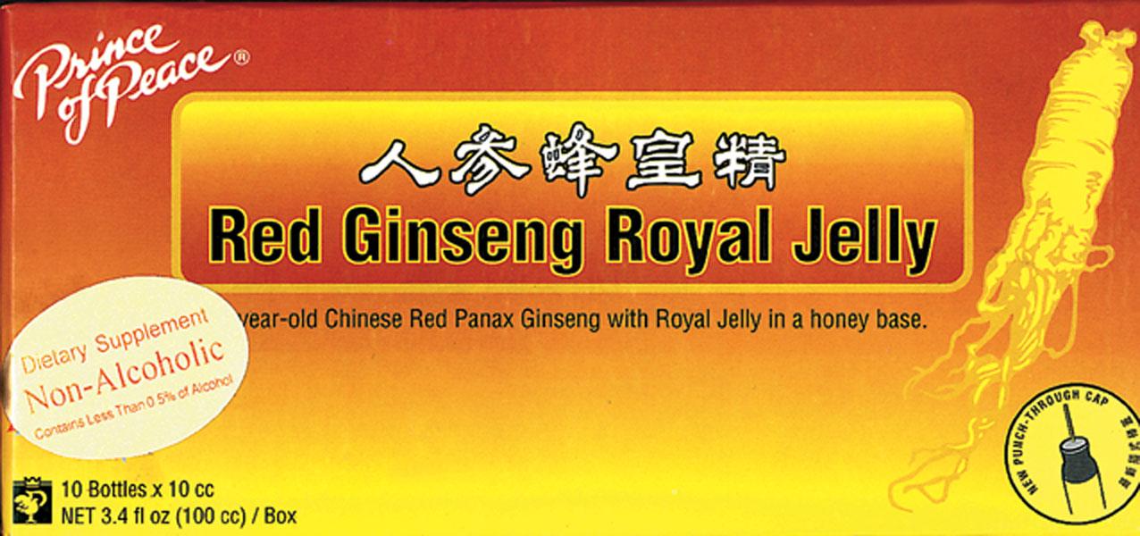 Red Ginseng Royal Jelly (30 vials)