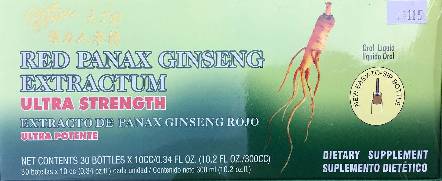 Red Panax Ginseng Extractum (30 vials)