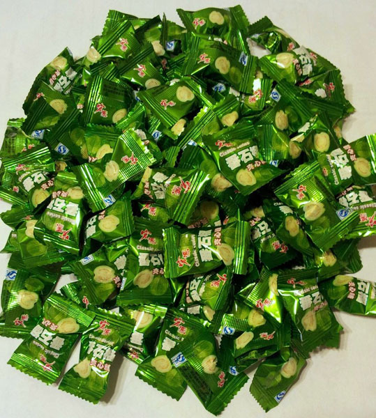 Guava Candy - 20 pieces