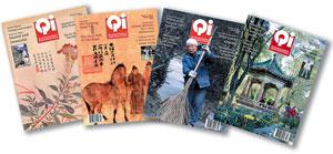 2000 Qi Journal bundle