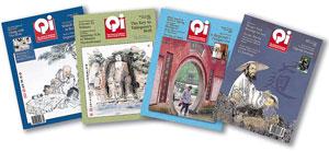 2001 Qi Journal bundle