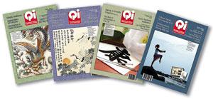 2008 Qi Journal bundle