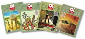 2010 Qi Journal bundle