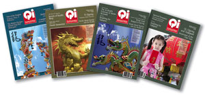 2012 Qi Journal bundle