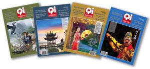 2015 Qi Journal bundle
