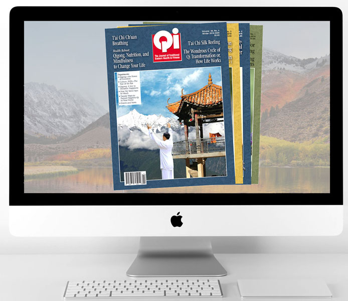 Qi Journal Digital Subscription: 1 year (starts with current issue)