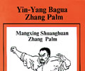 Yin-Yang Bagua Zhang Palm