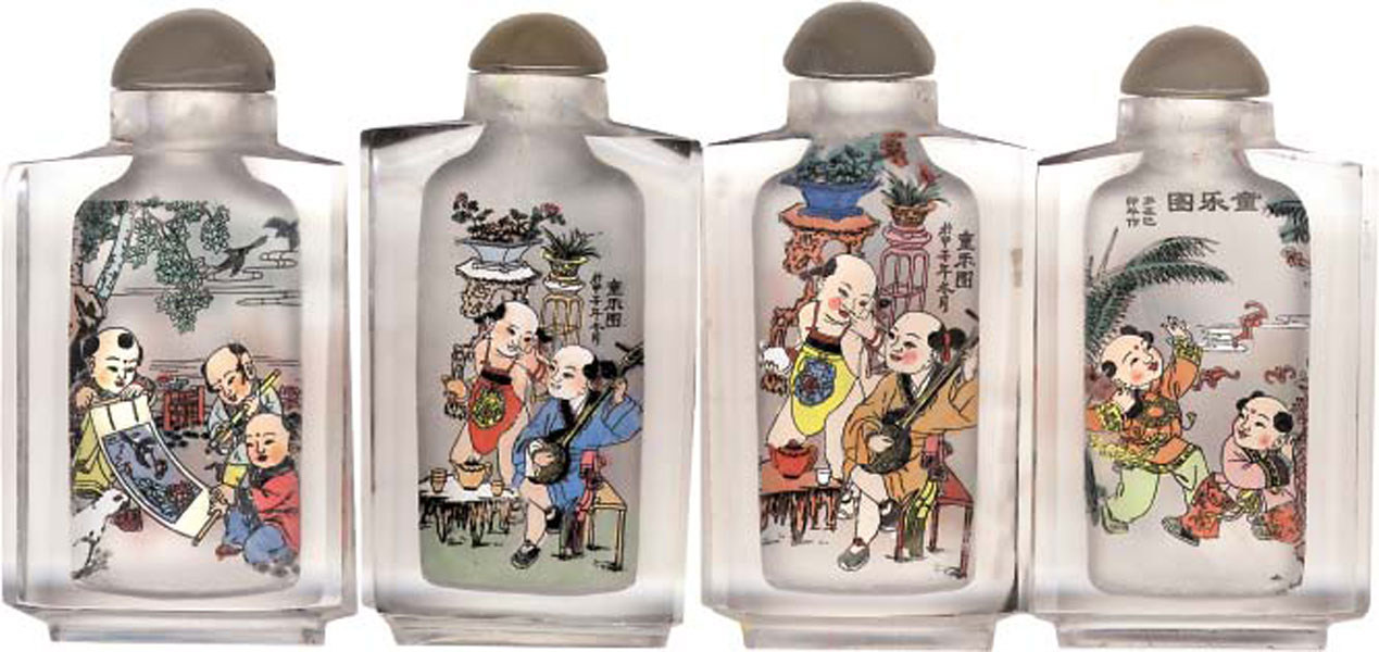 Inside Painted Snuff Bottle: 100 Children