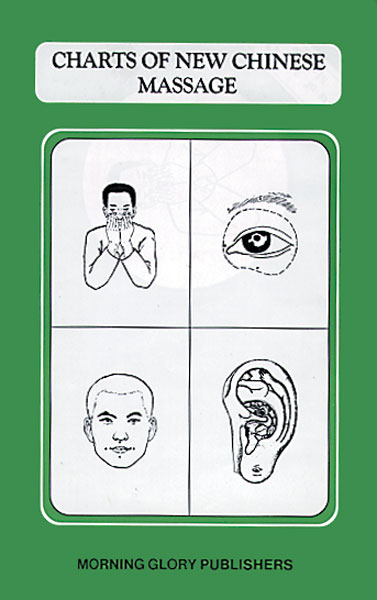 Charts of New Chinese Massage
