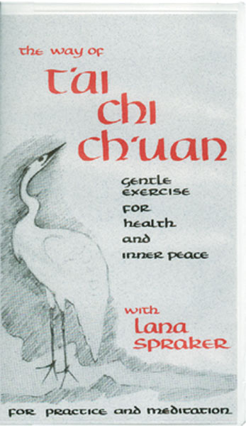 The Way of T'ai Chi Ch'uan: Video