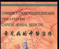 Commonly Encountered Diseases Treated by Chinese Herbal Medicine