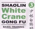 Shaolin White Crane Gong Fu-3