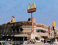 World's Largest McDonalds