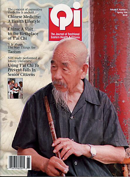 Vol. 6, No. 1: Spring 1996