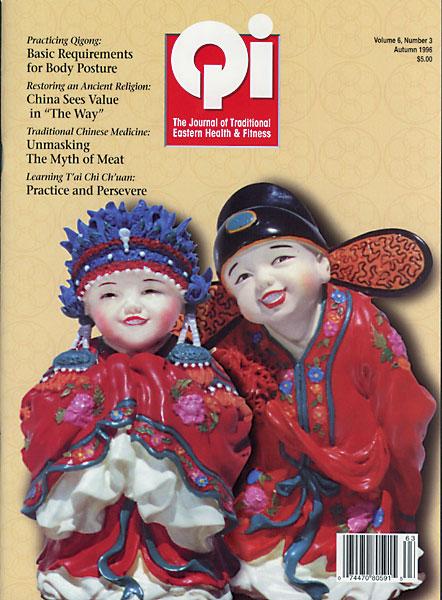 Vol. 6, No. 3: Autumn 1996