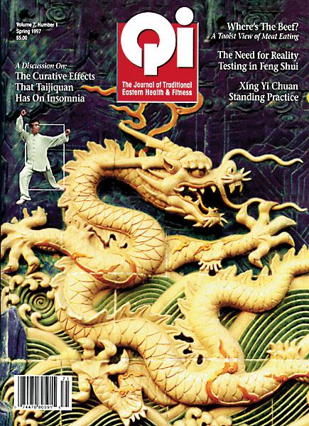 Vol. 7, No. 1: Spring 1997