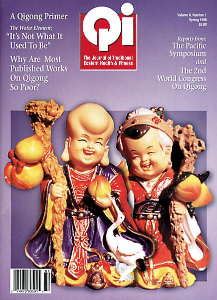Vol. 8, No. 1: Spring 1998