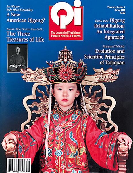Vol. 9, No. 1: Spring 1999