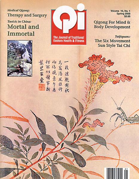 Vol. 10, No. 1: Spring 2000