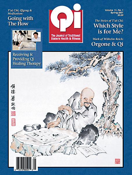 Vol. 11, No. 1: Spring 2001
