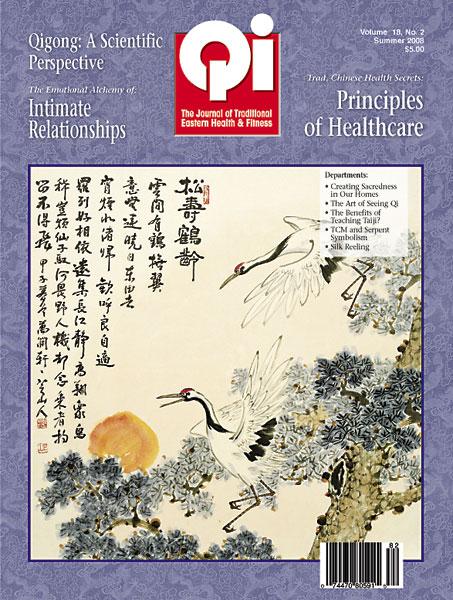 Vol. 18, No. 2:  Summer 2008