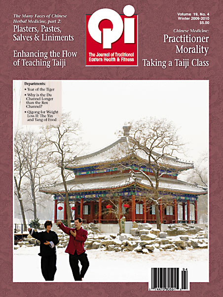 Vol. 19, No. 4:  Winter 2009-2010