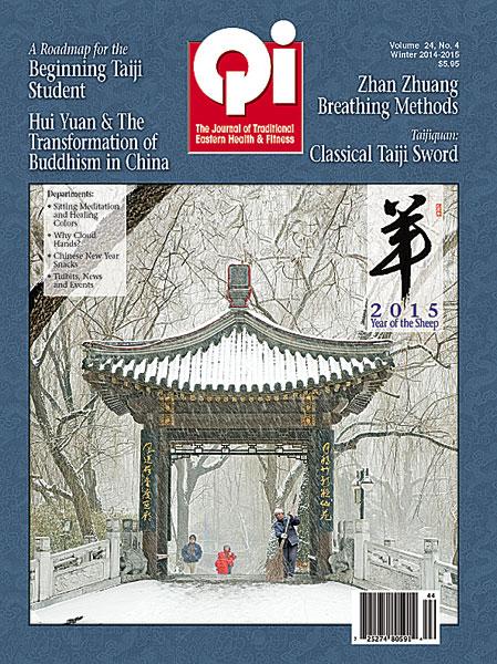 Vol. 24, No. 4: Winter 2014-2015
