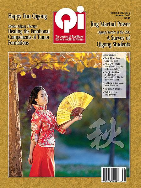 Vol. 25, No. 3: Autumn 2015