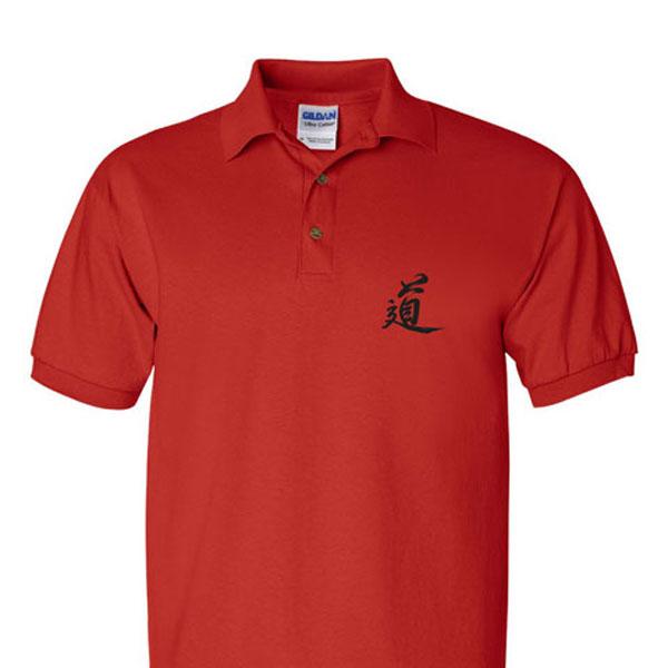 """Tao"" (Dao) Calligraphy Sport Shirts"