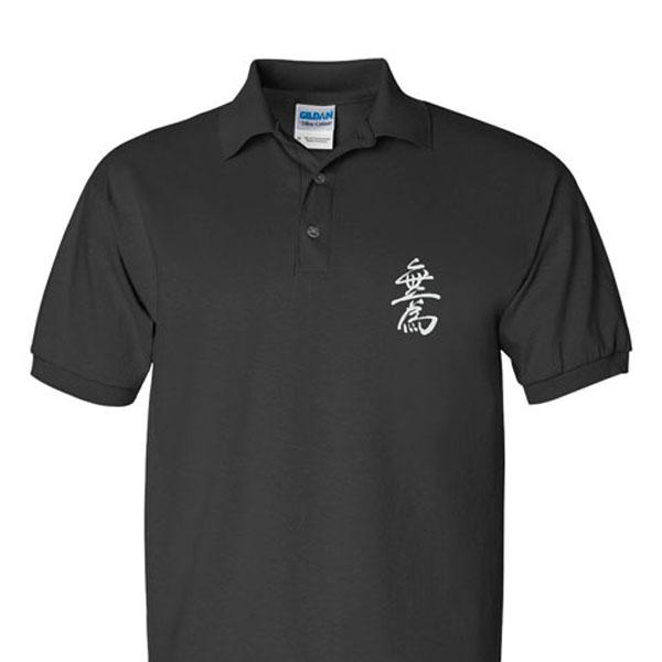 """""""Wu Wei"""" Calligraphy Sport Shirt"""