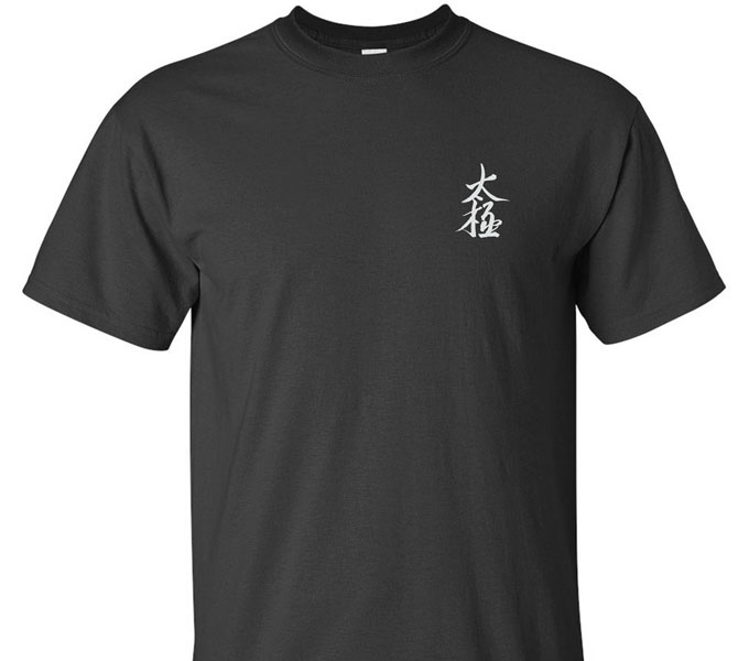 """Tai Chi""(Taiji) Calligraphy T-Shirt"