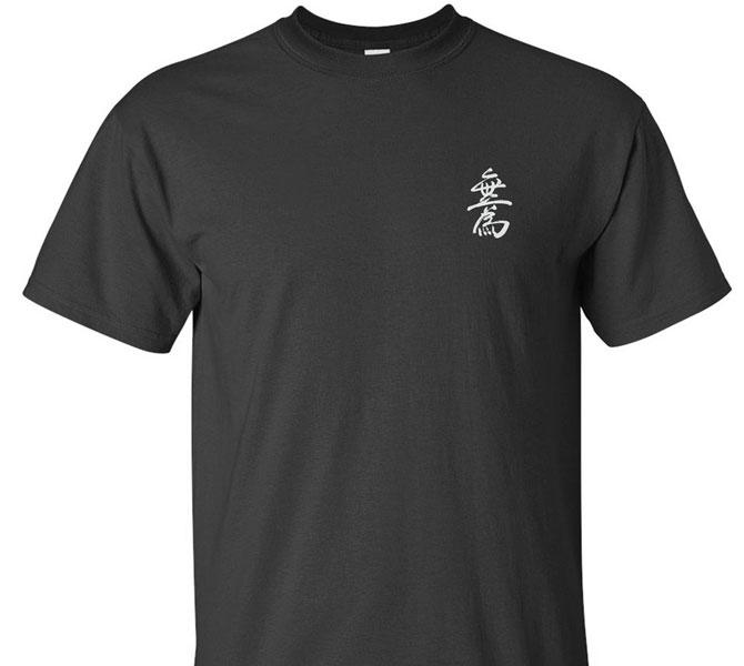 """""""Wu Wei"""" Calligraphy T-Shirt"""