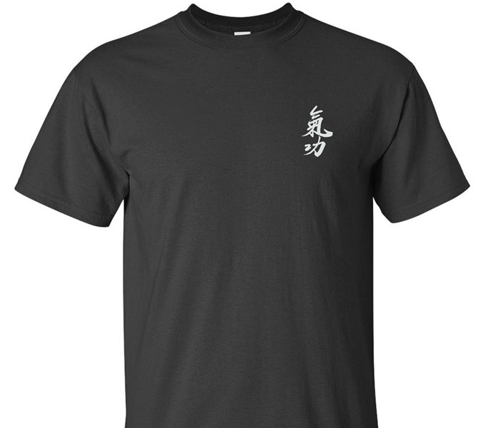 """Qigong"" (Ch'i Kung) Calligraphy T-Shirt"