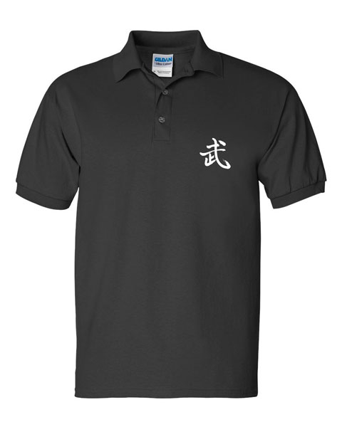 """Wu"" (Martial) Calligraphy Sport Shirt"