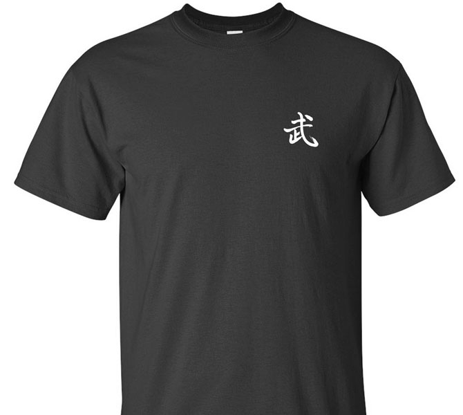 """Wu"" (Martial) Calligraphy T-Shirt"